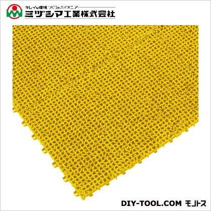 ミヅシマ工業 ジョイント人工芝生 イエロー 300mm×300mm 440-0040