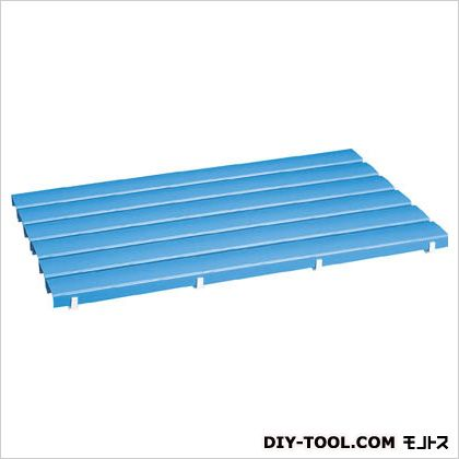 スノコカラースノコ1800×600(1枚) ブルー  MSL