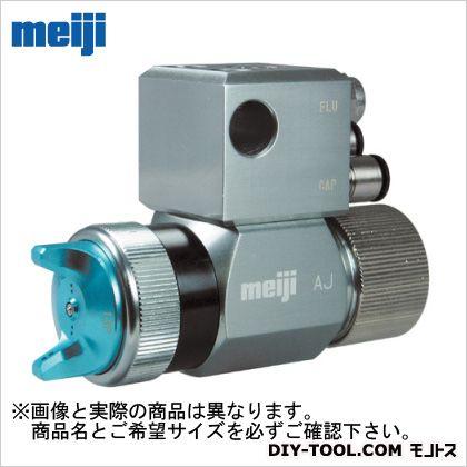 【送料無料】明治機械製作所 自動スプレーガン循環式 AJ-P10P-C
