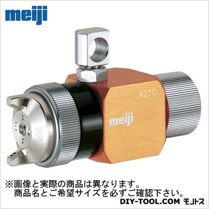 【送料無料】明治機械製作所 自動スプレーガン A210-P20P