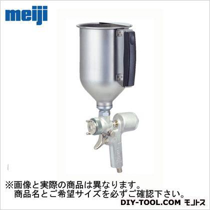 【送料無料】明治機械製作所 多彩ガン(カップ無し) HS2YA-G30 0