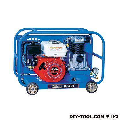 エンジンコンプレッサ  幅×奥行×高さ:710×440×500mm DERBY(ダービー)