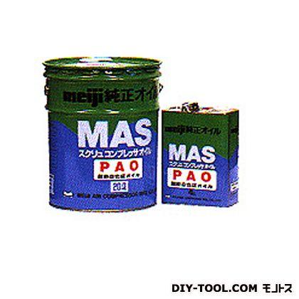 スクリュ(MAS)用オイル   PAO-4S