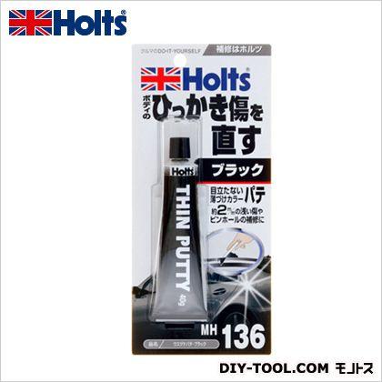 薄づけパテカラーパテ ブラック  MH136