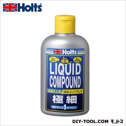 リキッドコンパウンド鏡面仕上用液体コンパウンド極細   MH141