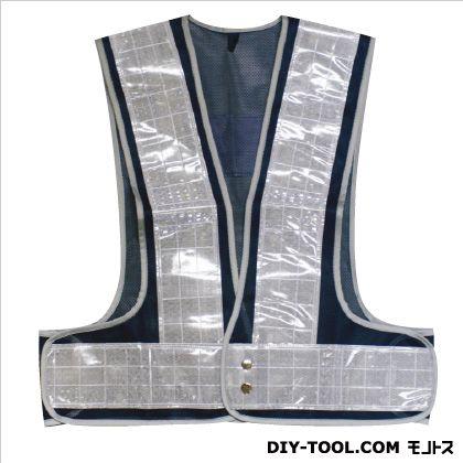 役立~ツ 安全ベスト幅90mmフチピカフラッシュ 紺/白 フリーサイズ 5919002