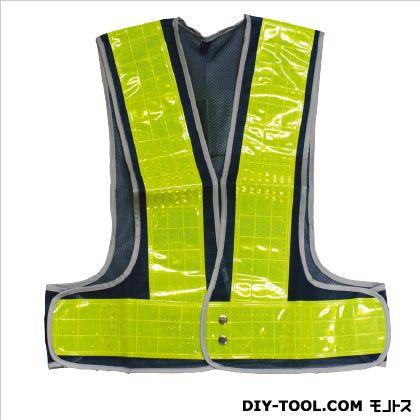 役立~ツ 安全ベスト幅90mmフチピカフラッシュ 紺/黄 フリーサイズ 5919005