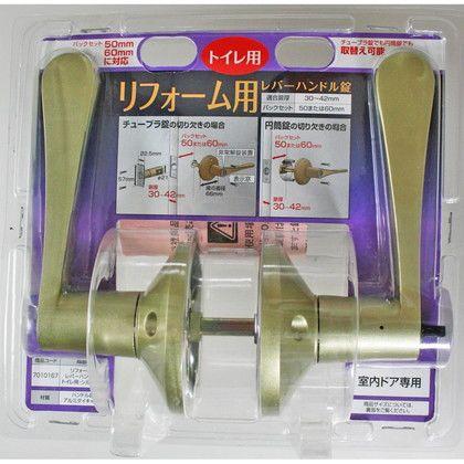 リフォーム用レバーハンドル錠 トイレ用(表示錠) シルバー  7010167