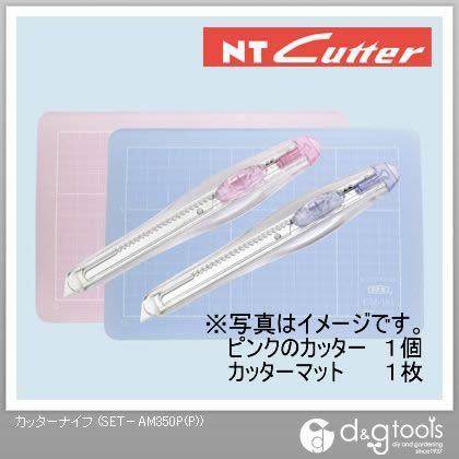 カッターナイフとミニカッティングマットセットピンク   SET-AM350P(P)