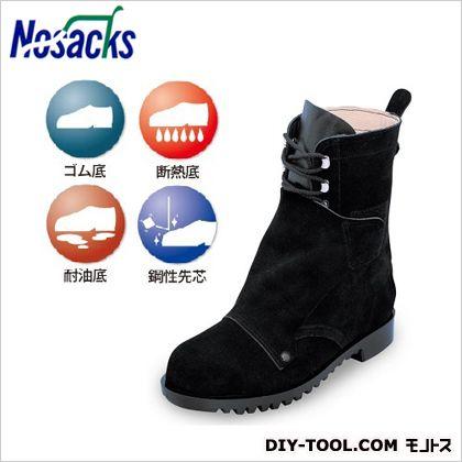 【送料無料】ノサックス 溶接・炉前作業用安全靴カバー付 ブラック 25.5cm HR207K 0