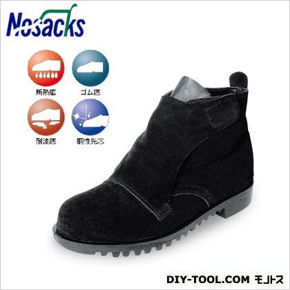 溶接・炉前作業用安全靴カバー付 ブラック 25.5cm HR206K