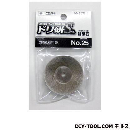 ドリ研Sシンニング用替え砥石   N-876-1