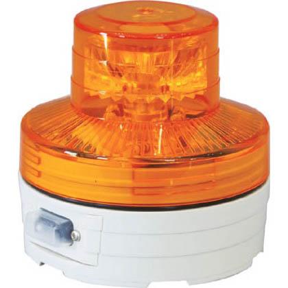 電池式LED回転灯ニコUFO常時点灯タイプ黄   NU-AY