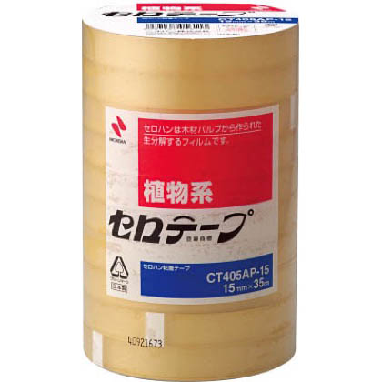 セロテープ業務用CT405AP-15×35(10巻入)   CT405AP-15 10 巻