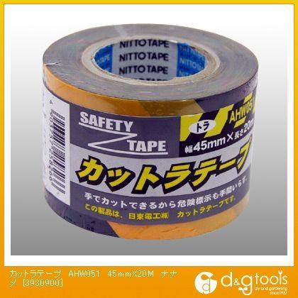 カットラテープAHW051斜め  45mm×20m 3930900