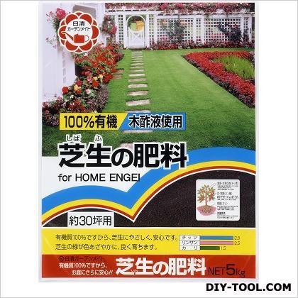 100%有機芝生の配合肥料  5kg