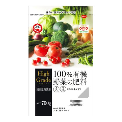 ニッシンショウジ 100%有機野菜の肥料 700g