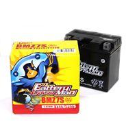 BMZ7S バッテリー  GSユアサYTZ7S互換 13010025