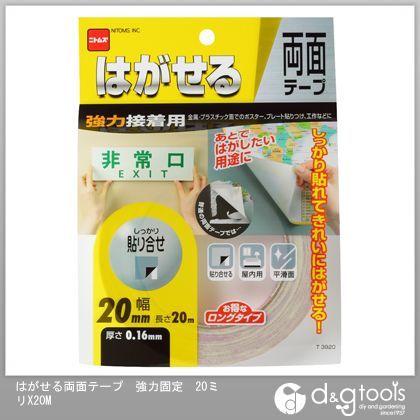 はがせる両面テープ強力固定  20mm×20m T3920