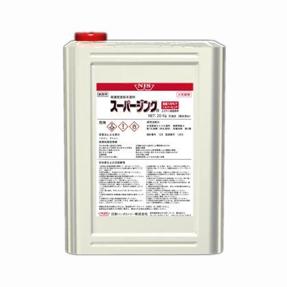 【送料無料】日新インダストリー スーパージンク シルバー 20kg