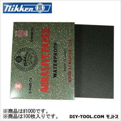 【送料無料】日本研紙 耐水ペーパー#1000 230x280mm WTCC-S 100枚