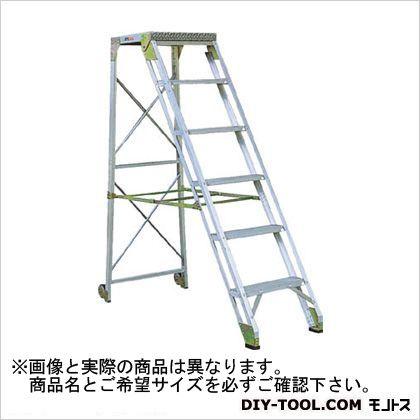 作業用踏台6段1.8m   A-118