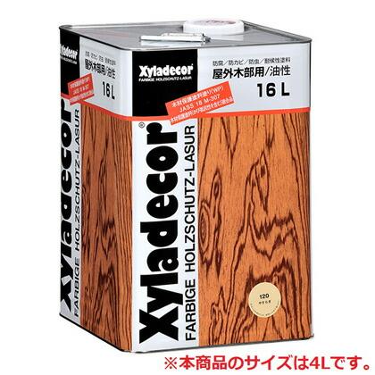 【送料無料】大阪ガスケミカル キシラデコール やすらぎ 4L 153920