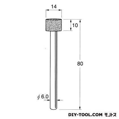 電着DIA砥石  先端径:14粒度:#80 D5614