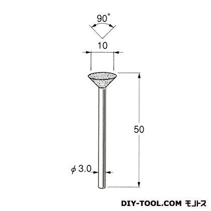 ハイメタルDIA砥石  先端径:10粒度:#100 D8205