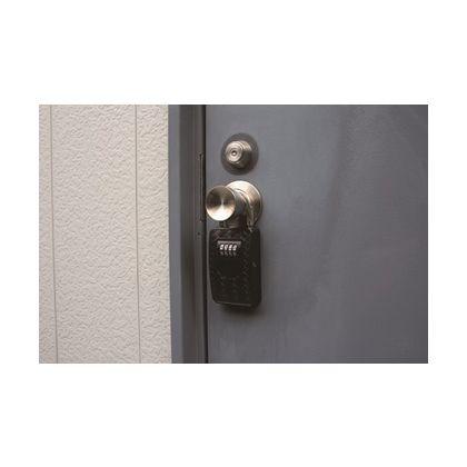 【送料無料】ノムラテック 大容量・鍵の収納BOX・キーストックEK緊急開錠キ—付 N-2364