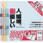 ナカバヤシ フラットファイル5Pミックス FF-J805-M 5冊