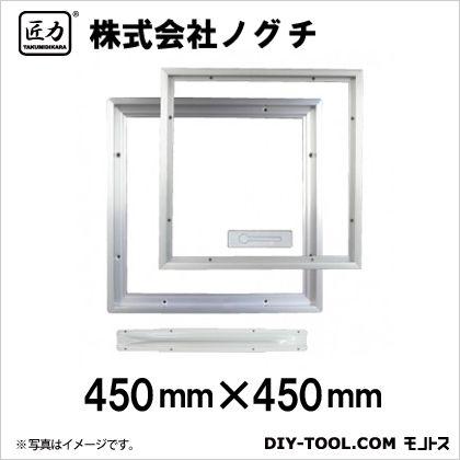 ホーム床点検口 シルバー 450×450 TUA45S