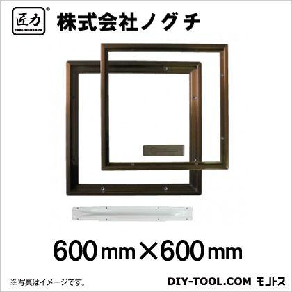 ホーム床点検口 ブロンズ 600×600 TUA60B