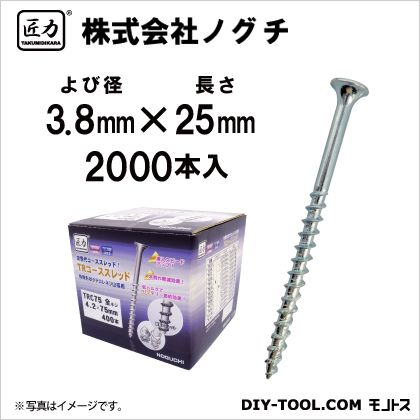 TRコーススレッド(全ネジ) ユニクロメッキ 3.8mm×25mm TRC25 2000 本