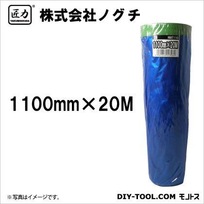 ノンスリップマスカーテープ  0.03×1100×20 NMT110