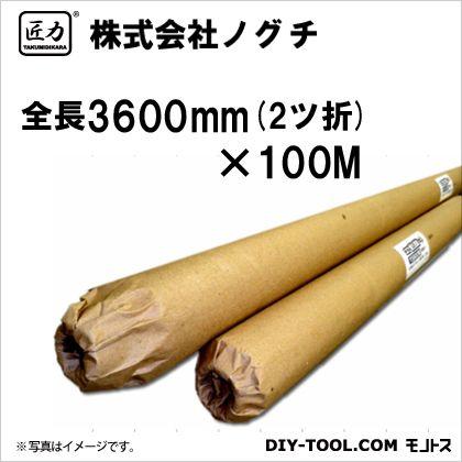 コロナ養生塗料マスカー  3600mm×100m YS1800W