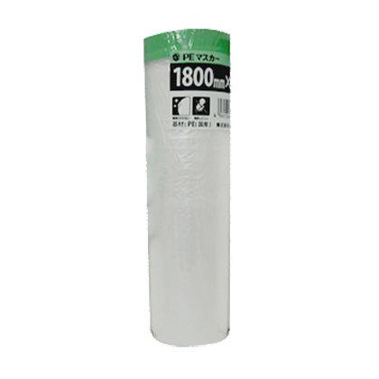 PEマスカーテープ  1800mm×25m PEM180