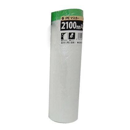 PEマスカーテープ  2100mm×25m PEM210