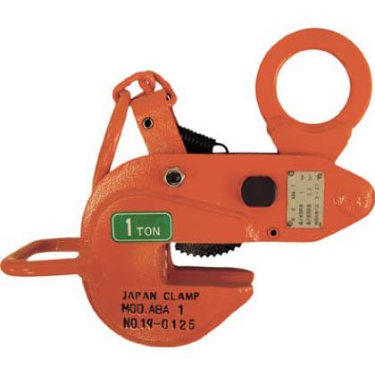 【送料無料】日本クランプ 横つり専用クランプ3.0t 460 x 230 x 130 mm ABA3(ABA-3)