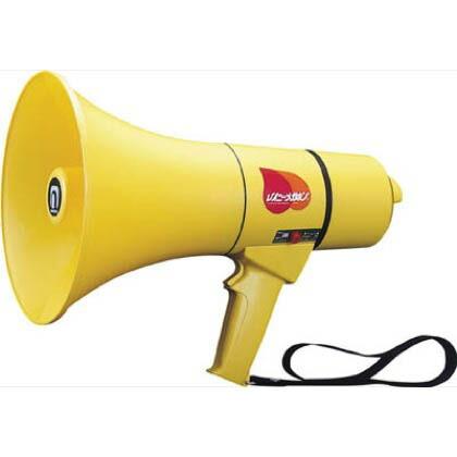 【送料無料】ノボル セフティーメガホン15Wサイレン音付防水仕様(電池別売) 371 x 250 x 230 mm TS-803