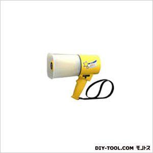 【送料無料】 ノボル電機レイニーメガホン蓄光型ルミナスTS-514L