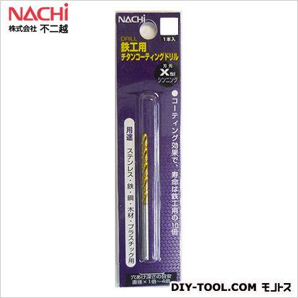 不二越(ナチ) チタンコートドリルシンニング 3.2mm