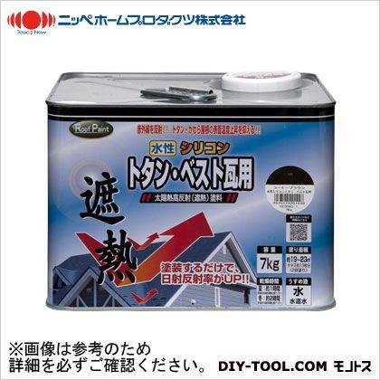 水性シリコントタン・ベスト瓦用遮熱塗料 クール銀黒 7kg