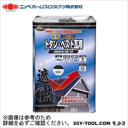 【送料無料】ニッペホーム 水性シリコントタン・ベスト瓦用遮熱塗料 マルーン(こげ茶) 14kg 0