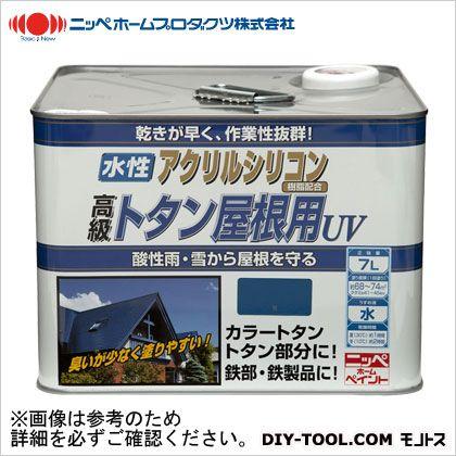 【送料無料】ニッペホーム 水性トタン屋根用UV 青 7L