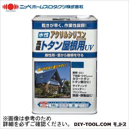 水性トタン屋根用UV ねずみ 14L