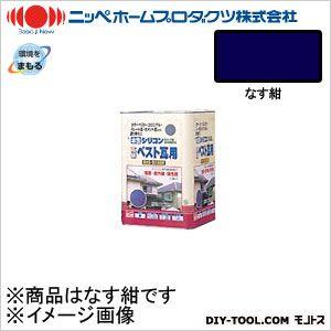 水性シリコンベスト瓦用 なす紺 14L