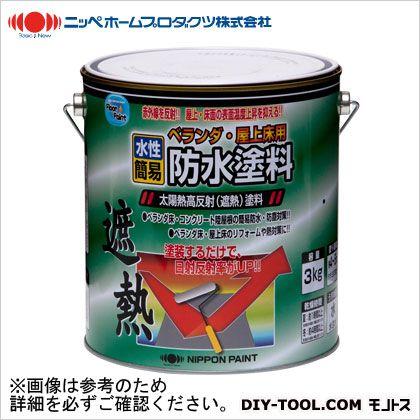 水性ベランダ・屋上床用防水遮熱塗料 ライトグレー 3kg