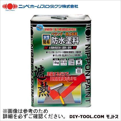 【送料無料】ニッペホーム 水性ベランダ・屋上床用防水遮熱塗料 グリーン 14kg