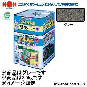 水性屋上防水塗料セット グレー 8.5kg